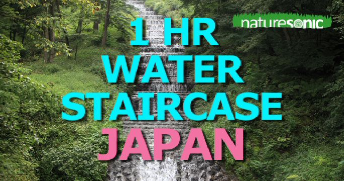 Japanese Water Staircase – A 1 Hour Nature Sound Recording for Meditation & Yoga